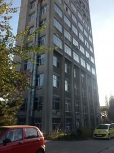Blocul turn în care este sediul Institutului de Geologie al României Foto: Robert Veress, Select News