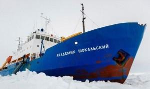 Nava Akademik Șokalski Foto: puterea.ro