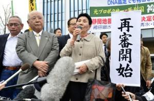Japan Death Row Release